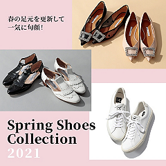Spring Shoes Collection 2021