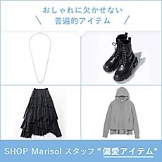 "SHOP Marisolスタッフ""偏愛アイテム"""