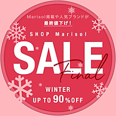 【SHOP Marisol】FINAL SALE