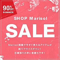 【SHOP Marisol】SALE