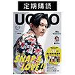 【定期購読】 『UOMO』