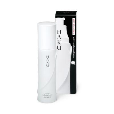 <集英社> HAKU アクティブメラノリリーサー(医薬部外品)薬用美白化粧水画像