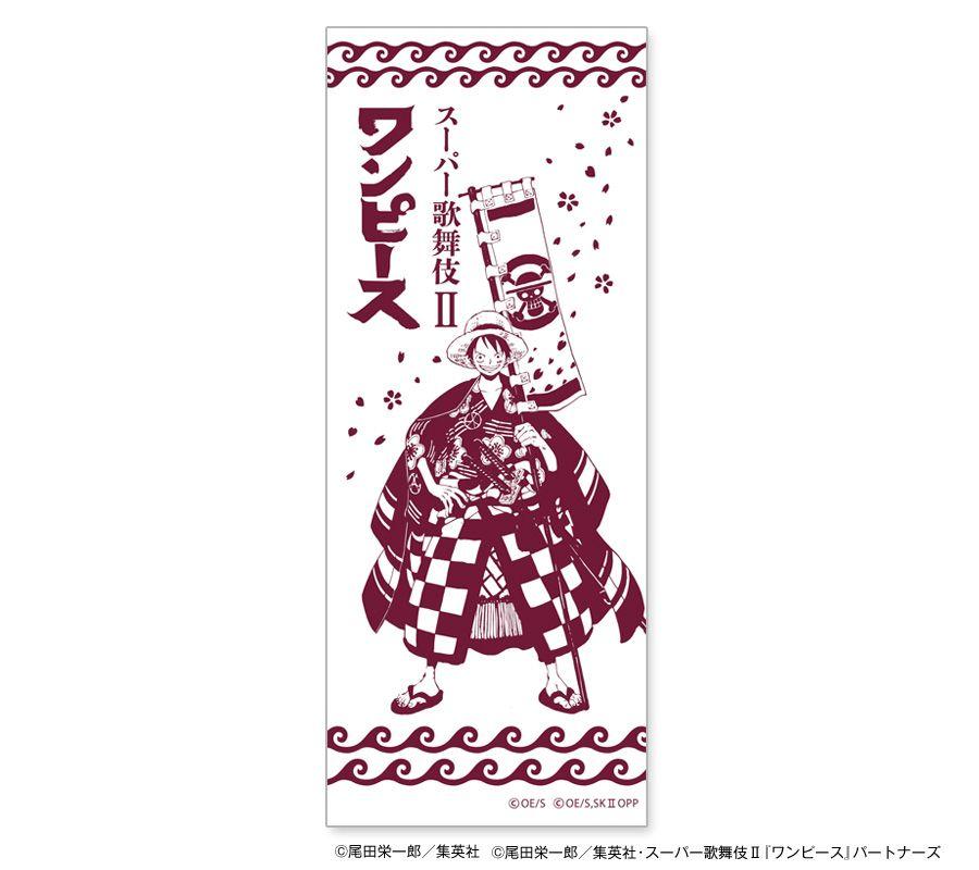 ONE PIECE(ワンピース)/『ONE PIECE』注染手ぬぐい AG4-OPK
