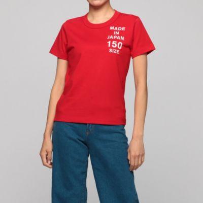 cotton jersey sizeprint kids T-shirt