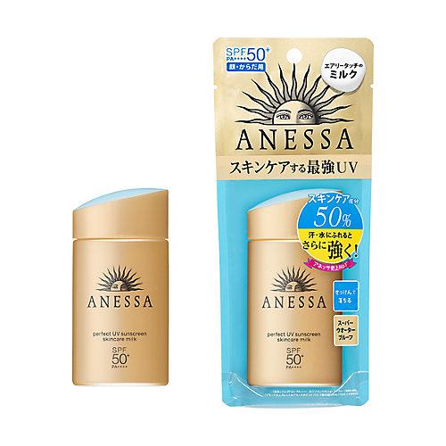 スキンケアする最強*UV*最強とはSPF50+・PA++++、及びアネッサ内ウォータプルーフ効果を意味します。 アネッサ パーフェクトUV スキンケアミルク<日焼け止め用乳液>