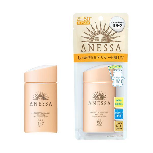 ANESSA(アネッサ)/ANF パーフェクトUV マイルドミルク<日焼け止め用乳液>