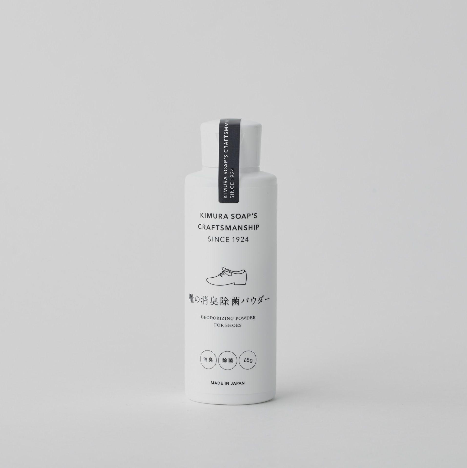 木村石鹸(キムラセッケン)/【CRAFTSMANSHIP】靴の消臭・除菌パウダー