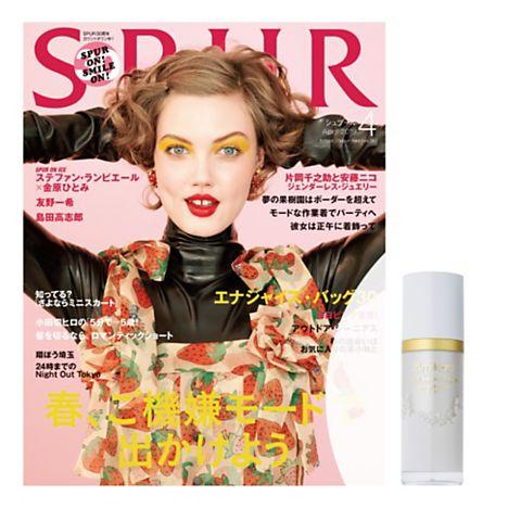 『SPUR』4月号×アムリターラ特別セット