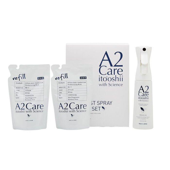 A2 Care(エーツーケア)/ファインミストボトルセット2