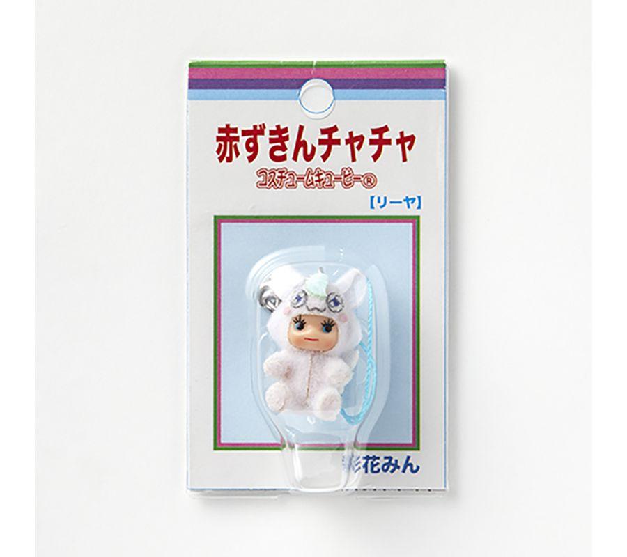 りぼん展(リボンテン)/『赤ずきんチャチャ』 コスチュームキューピー(R) リーヤ