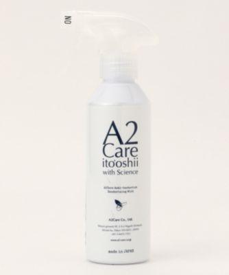 <集英社>【A2Care】除菌 消臭剤 300ml スプレータイプ