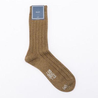 Accent Socks