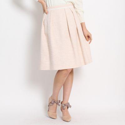 【WEB限定サイズ(SS・LL)】MIXツイードAラインスカート