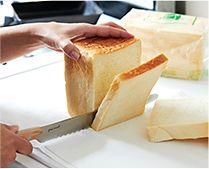 【インテリア雑貨特集】貝印 pas mal ブレッドナイフ | 切れ味と使い心地を追及したパン切り包丁。ベーカリー365日杉窪章匡氏と共同開発