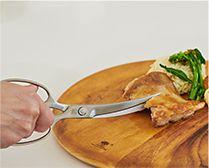 【インテリア雑貨特集】貝印 鍛造オールステンレスカーブキッチン鋏 | 堅牢で洗いやすい鍛造オールステンレス製のキッチン鋏
