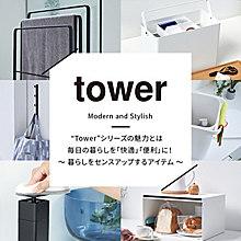 インテリア雑貨特集 |tower